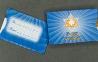Gift Card Sleeve - Hanukkah